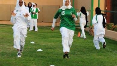 Football Féminin en Arabie Saoudite