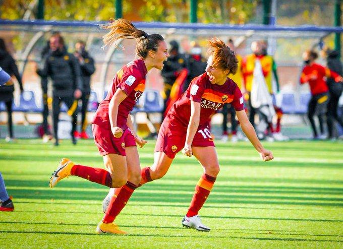AS Roma - Calcio Femminile